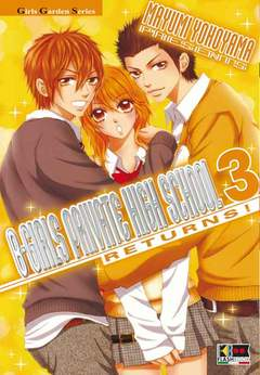 Copertina B-GIRLS PRIVATE H.S. II (m5) n.3 - B-GIRLS PRIVATE HIGH SCHOOL RETURNS, FLASHBOOK