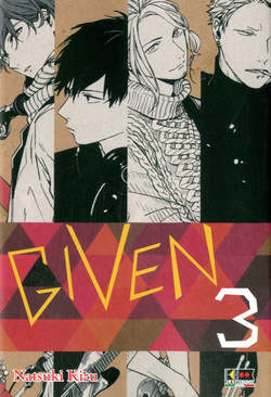 Copertina GIVEN n.3 - GIVEN, FLASHBOOK