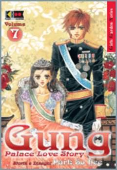 Copertina GUNG n.7 - GUNG (m27), FLASHBOOK