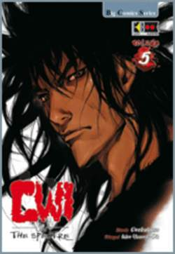 Copertina GWI THE SPECTRE n.5 - GWI THE SPECTRE, FLASHBOOK