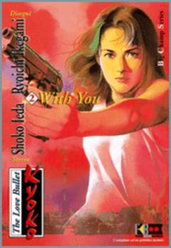 Copertina KYOKO M2 n.2 - WITH YOU, FLASHBOOK