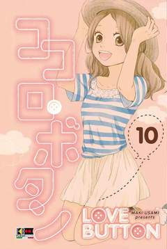Copertina LOVE BUTTON n.10 - LOVE BUTTON, FLASHBOOK