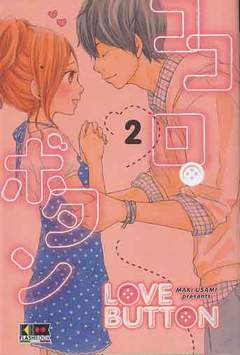 Copertina LOVE BUTTON n.2 - LOVE BUTTON, FLASHBOOK