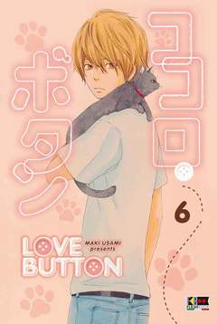Copertina LOVE BUTTON n.6 - LOVE BUTTON, FLASHBOOK