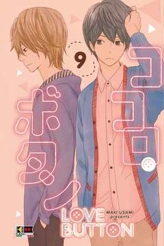 Copertina LOVE BUTTON n.9 - LOVE BUTTON, FLASHBOOK