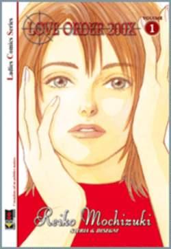 Copertina LOVE ORDER 200X n.1 - LOVE ORDER 200X M4           1, FLASHBOOK
