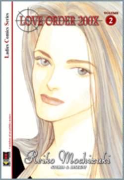 Copertina LOVE ORDER 200X n.2 - LOVE ORDER 200X M4           2, FLASHBOOK