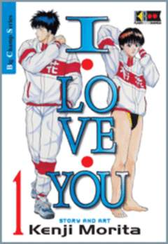 Copertina I LOVE YOU M3 n.1 - I LOVE YOU M3                1, FLASHBOOK