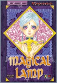 Copertina MAGICAL LAMP n.0 - MAGICAL LAMP, FLASHBOOK