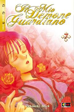 Copertina MIO DEMONE GUARDIANO (m11) n.7 - IL MIO DEMONE GUARDIANO, FLASHBOOK