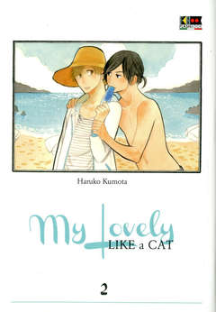 Copertina MY LOVELY LIKE A CAT n.2 - MY LOVELY LIKE A CAT, FLASHBOOK