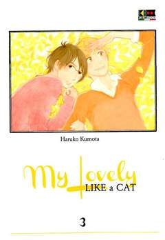 Copertina MY LOVELY LIKE A CAT n.3 - MY LOVELY LIKE A CAT, FLASHBOOK
