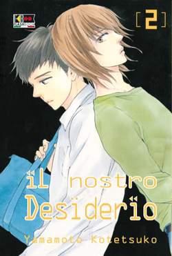 Copertina NOSTRO DESIDERIO (m3) n.2 - IL NOSTRO DESIDERIO, FLASHBOOK