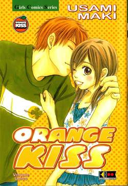 Copertina ORANGE KISS n.0 - ORANGE KISS, FLASHBOOK