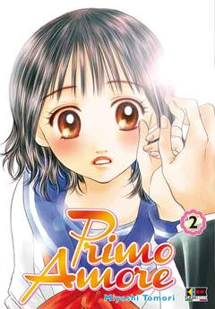 Copertina PRIMO AMORE (m10) n.2 - PRIMO AMORE, FLASHBOOK