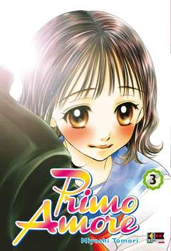 Copertina PRIMO AMORE (m10) n.3 - PRIMO AMORE      , FLASHBOOK