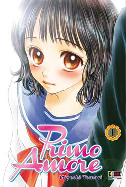 Copertina PRIMO AMORE n.1 - PRIMO AMORE (m10), FLASHBOOK