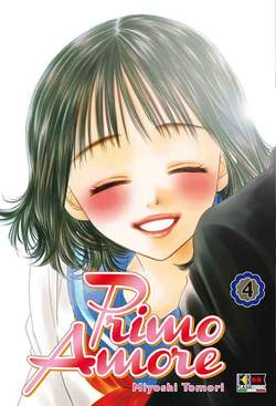 Copertina PRIMO AMORE n.4 - PRIMO AMORE (m10), FLASHBOOK