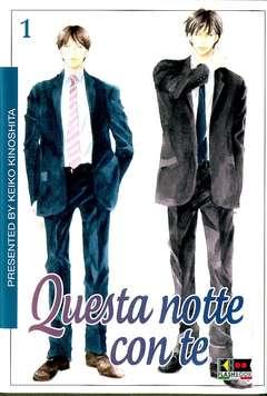 Copertina QUESTA NOTTE CON TE (m3) n.1 - QUESTA NOTTE CON TE (m3), FLASHBOOK