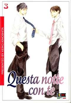 Copertina QUESTA NOTTE CON TE (m3) n.3 - QUESTA NOTTE CON TE, FLASHBOOK