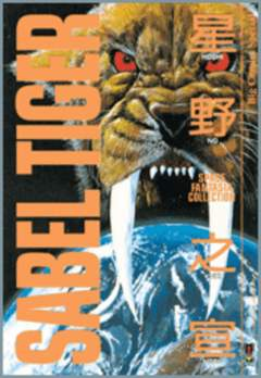 Copertina SABEL TIGER n.0 - SABEL TIGER, FLASHBOOK