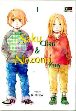 Copertina SAKU-CHAN & NOZOMI-KUN (m2) n.1 - SAKU-CHAN & NOZOMI-KUN, FLASHBOOK