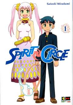 Copertina SPIRIT CIRCLE (m6) n.1 - SPIRIT CIRCLE, FLASHBOOK