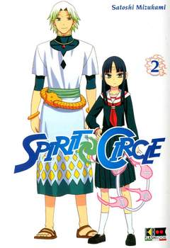 Copertina SPIRIT CIRCLE (m6) n.2 - SPIRIT CIRCLE, FLASHBOOK