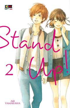 Copertina STAND UP! n.2 - STAND UP!, FLASHBOOK