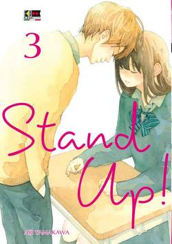 Copertina STAND UP! n.3 - STAND UP!, FLASHBOOK