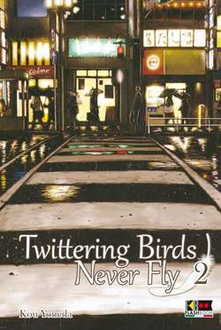 Copertina TWITTERING BIRDS NEVER FLY n.2 - TWITTERING BIRDS NEVER FLY, FLASHBOOK