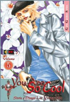 Copertina YOU ARE SO COOL n.5 - YOU ARE SO COLL 5, FLASHBOOK