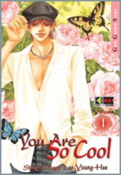 Copertina YOU ARE SO COOL n.1 - YOU ARE SO COOL 1, FLASHBOOK