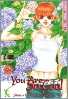 Copertina YOU ARE SO COOL n.2 - YOU ARE SO COOL 2, FLASHBOOK