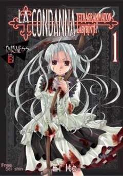 Copertina CONDANNA n.1 - TETRAGRAMMATON LABYRINTH, FREE BOOKS