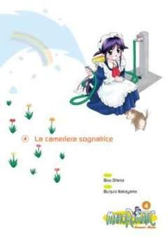 Copertina MAHOROMATIC [di 8] n.4 - LA CAMERIERA SOGNATRICE, FREE BOOKS