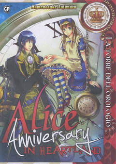 Copertina ALICE IN HEARTLAND ANNIVERSARY n. - ALICE IN HEARTLAND ANNIVERSARY, GP PUBLISHING