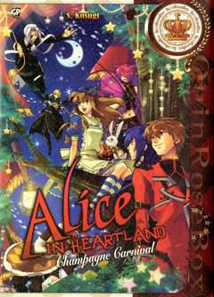 Copertina ALICE IN HEARTLAND LOVE FABLES n.5 - CHAMPAGNE CARNIVAL, GP PUBLISHING
