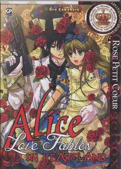 Copertina ALICE IN HEARTLAND LOVE FABLES n.4 - ROSE PETIT COEUR, GP PUBLISHING