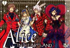 Copertina ALICE IN HEARTLAND (m6) n.1 - ALICE IN HEARTLAND, GP PUBLISHING