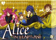 Copertina ALICE IN HEARTLAND (m6) n.3 - ALICE IN HEARTLAND, GP PUBLISHING