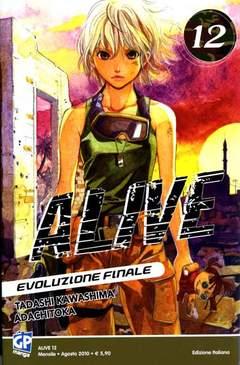 Copertina ALIVE FINAL EVOLUTION (m21) n.12 - ALIVE - EVOLUZIONE FINALE, GP PUBLISHING
