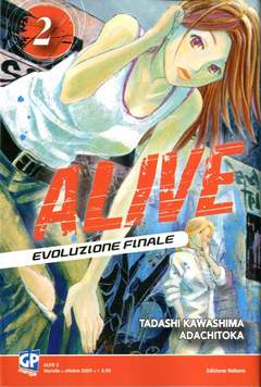 Copertina ALIVE FINAL EVOLUTION (m21) n.2 - ALIVE - FINAL EVOLUTION, GP PUBLISHING