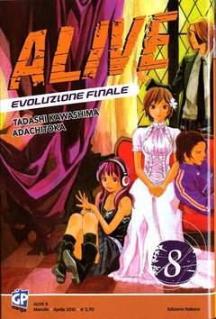 Copertina ALIVE FINAL EVOLUTION (m21) n.8 - ALIVE - EVOLUZIONE FINALE, GP PUBLISHING
