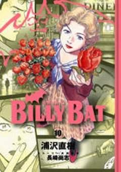 Copertina BILLY BAT n.10 - BILLY BAT, GP PUBLISHING