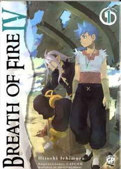 Copertina BREATH OF FIRE IV (m5) n.1 - BREATH OF FIRE IV, GP PUBLISHING