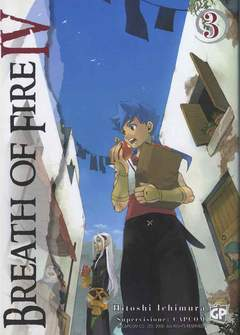 Copertina BREATH OF FIRE IV (m5) n.3 - BRETAH OF FIRE IV, GP PUBLISHING