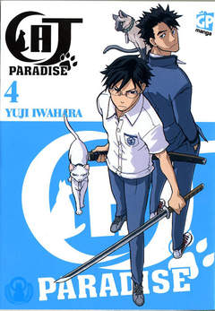 Copertina CAT PARADISE (m5) n.4 - CAT PARADISE, GP PUBLISHING