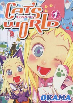 Copertina CAT'S WORLD (m2) n.1 - CAT'S WORLD, GP PUBLISHING