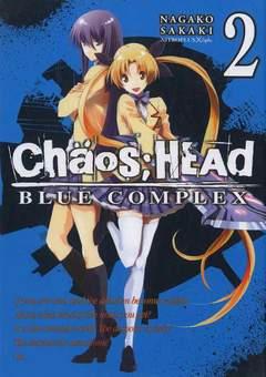 Copertina CHAOS HEAD BLUE COMPLEX (m2) n.2 - CHAOS; HEAD BLUE COMPLEX, GP PUBLISHING